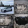 Захист двигуна Skoda YETI 2009- МКПП Всі двигуни (двигун+КПП)