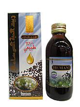 Масло Черного Тмина Hemani Black Seed oil 125 мл