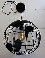 """Подвеснойсветильник """"Глобус"""" в стиле LOFT (цвет черный)"""