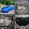 Захист двигуна Seat ALTEA 2004- (двигун+КПП)