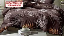 Полуторний підодіяльникз ранфорсу - Папоротьна коричневому