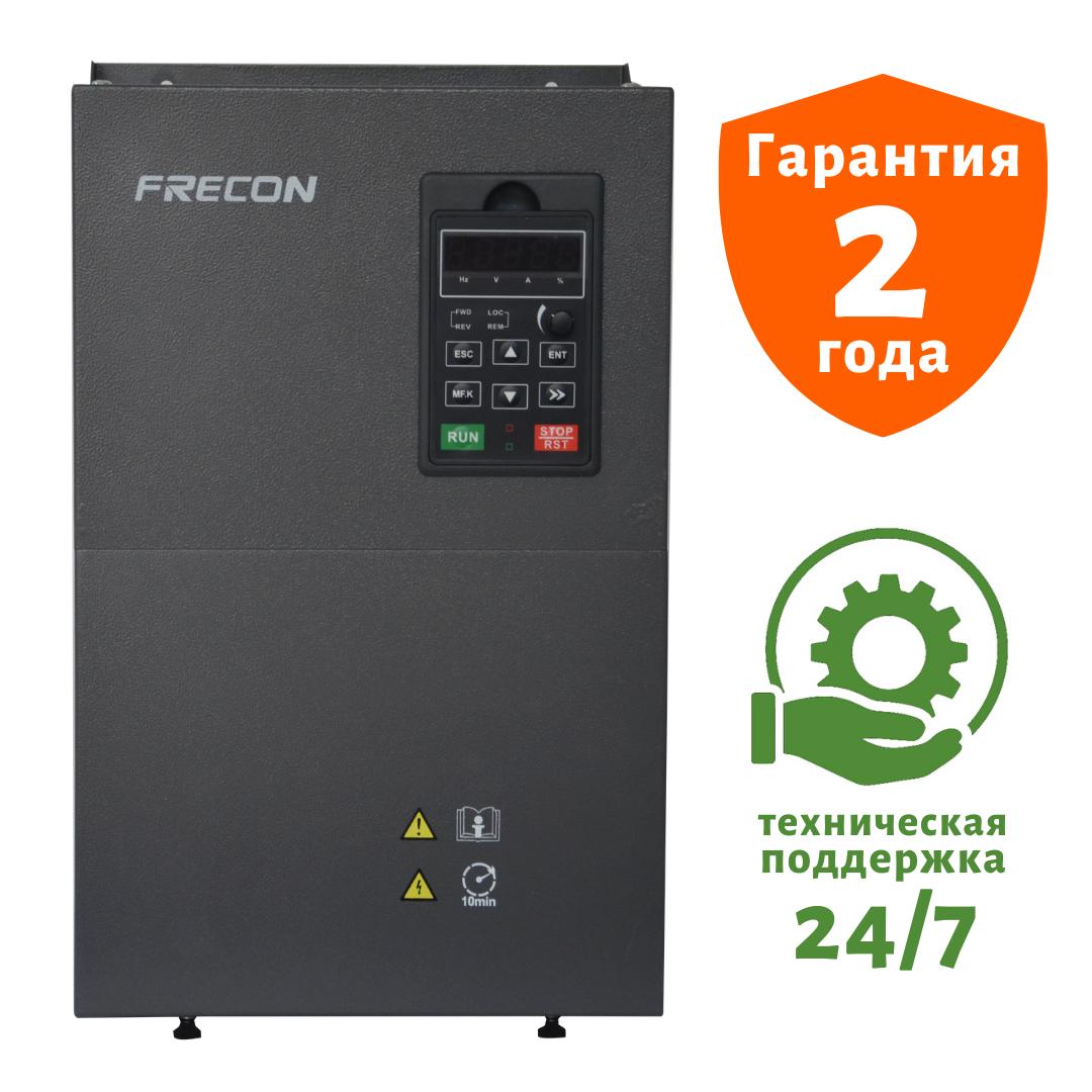 Перетворювач частоти на 132/160 кВт FRECON - FR500A-4T-132G/160P-H - Вхідна напруга: 3-ф 380V