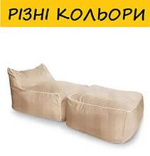 """Лежак уличный """"Sunbrella прямоугольный"""""""
