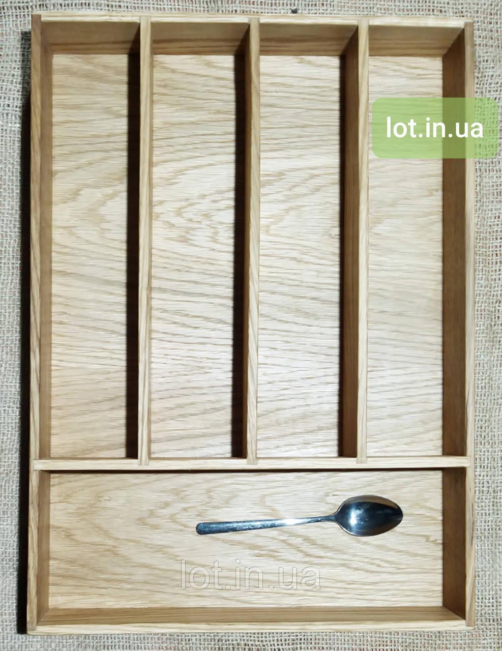 Деревянный лоток для столовых приборов Lot 505 400х500. (индивидуальные размеры)