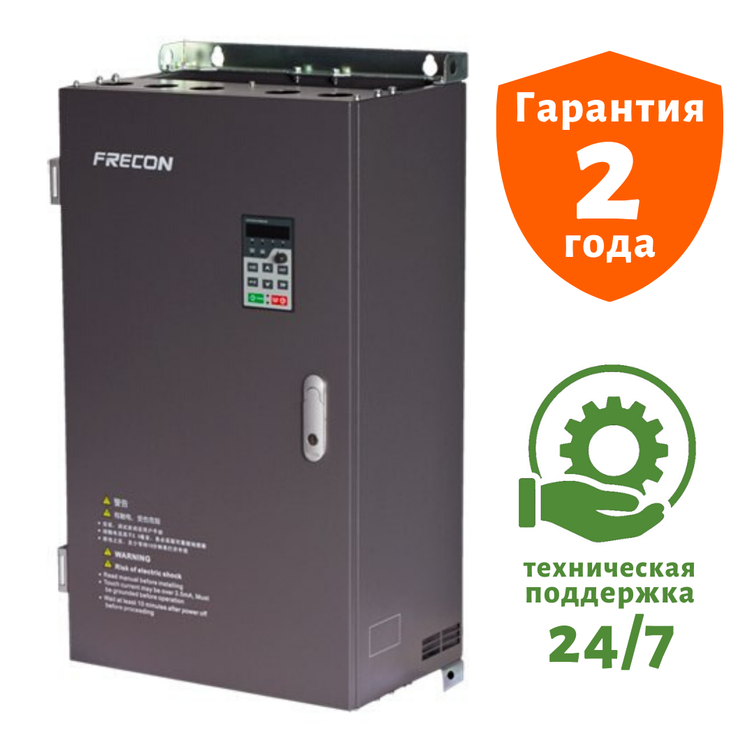 Преобразователь частоты на 160/185 кВт FRECON - FR200-4T-160G/185P - Входное напряжение: 3-ф 380V