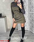 Святкова сукня з люрексу, фото 8