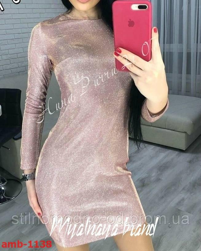 Святкова сукня з люрексу