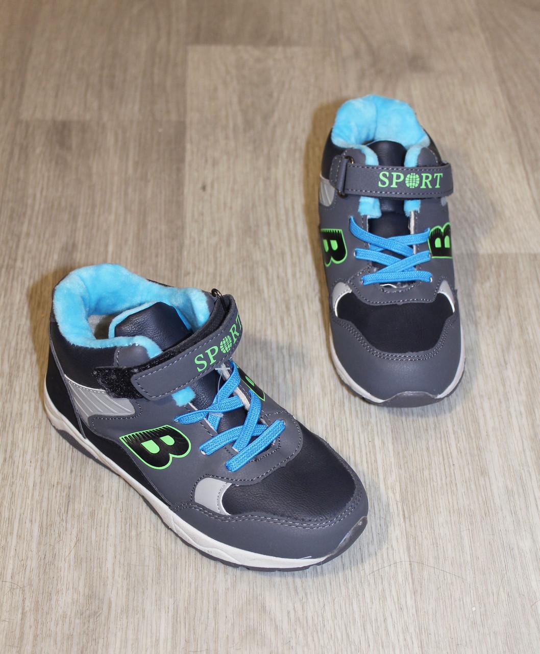 Кроссовки для мальчика утепленные на меху, 31