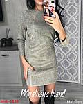Святкова сукня з люрексу, фото 7