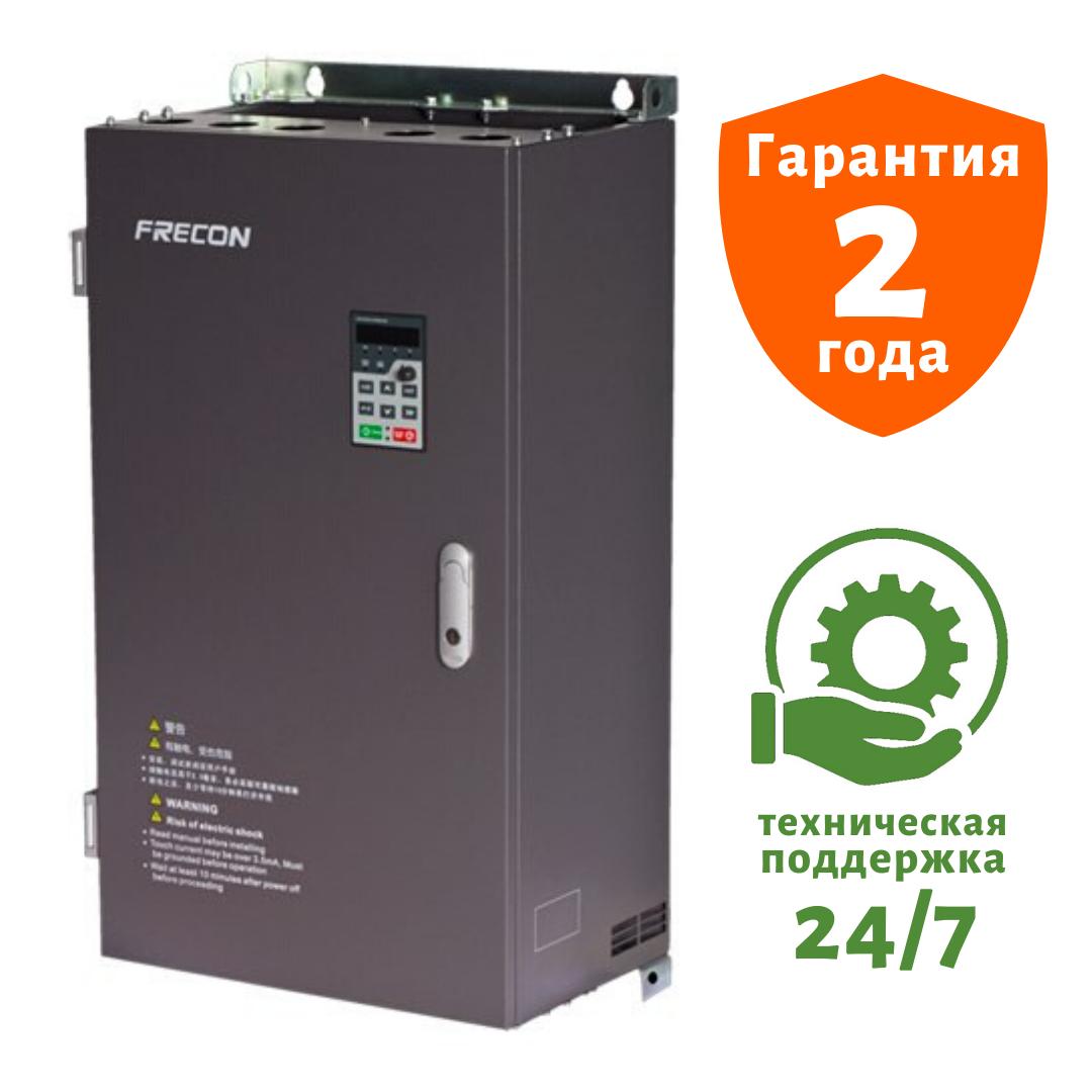 Преобразователь частоты на 315/355 кВт FRECON - FR200-4T-315G/355P - Входное напряжение: 3-ф 380V