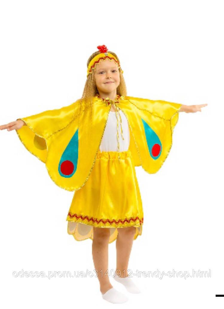 Карнавальный костюм Жар - птица
