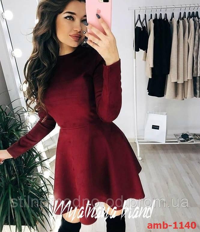 Стильна замшева сукня