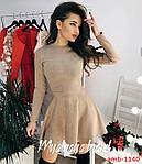 Стильна замшева сукня, фото 2
