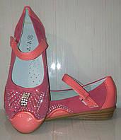 Туфли коралловые на липучке Y.TOP р. 32