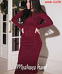 Приталена ангорова сукня, фото 5