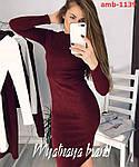 Приталена ангорова сукня, фото 6