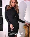 Приталена ангорова сукня, фото 4