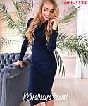 Приталена ангорова сукня, фото 2