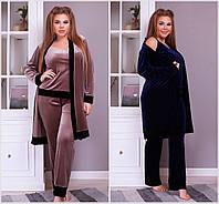 Р 48-62 Бархатная пижама тройка : халат, маечка, штаны Батал 20721