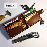 Мужской кожаный кошелек (разные цвета)