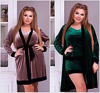 Р 48-62 Бархатная пижама тройка : халат, маечка, шорты Батал 20722
