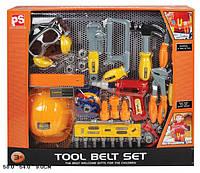 Набор инструментов игрушечный 2098   дрель, отвертка, молоток  и т.д. в кор 58*54*9 см