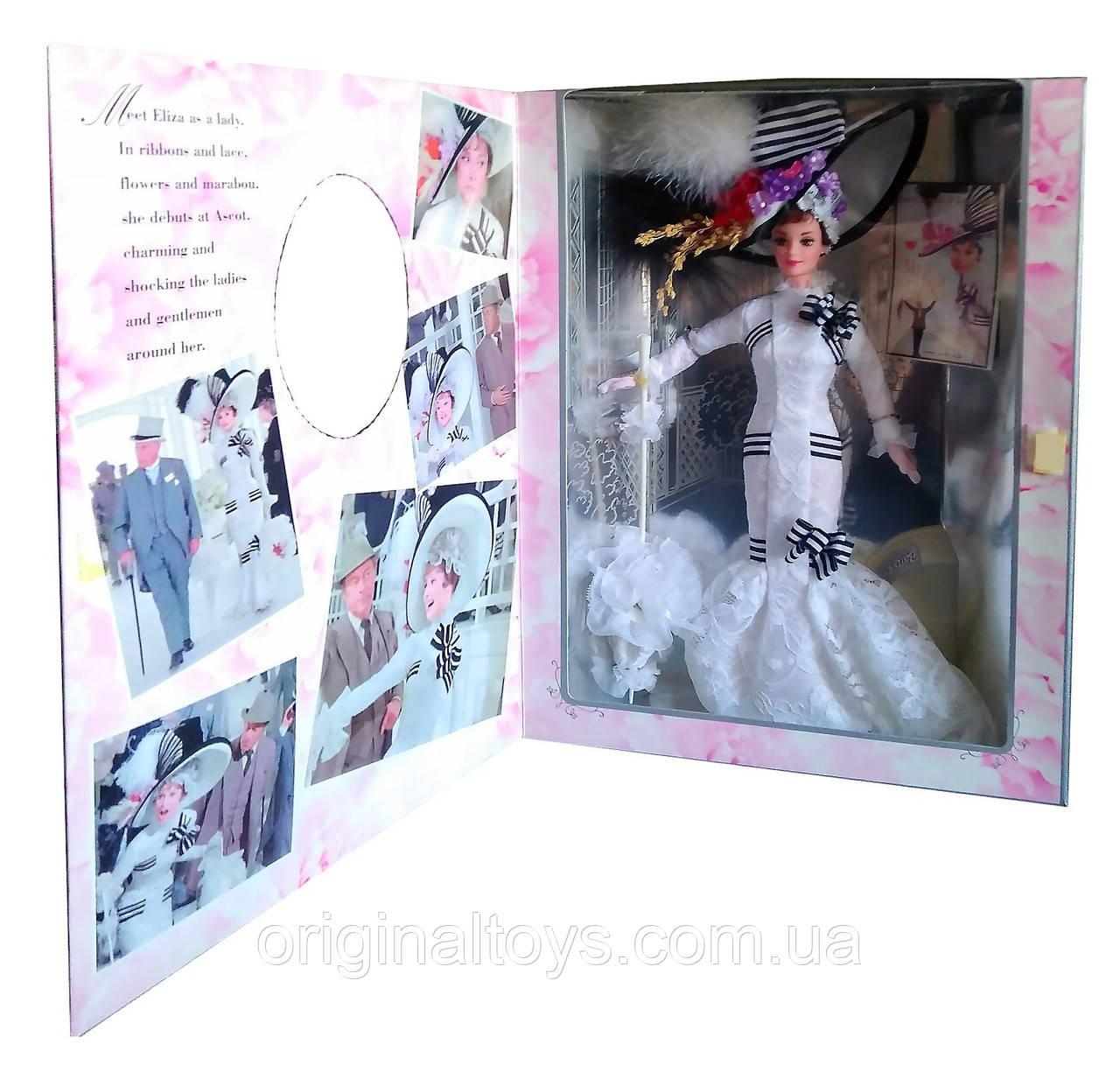 Колекційна лялька Барбі Еліза Дуліттл Моя прекрасна леді Barbie Eliza Doolittle My Fair Lady 1995 Mattel