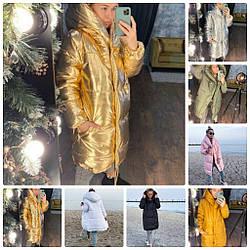 Трендовая женская зимняя куртка зефирка длинная на силиконе 7 цветов С М Л