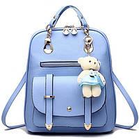 Женский рюкзак городской Винтаж с брелком мишкой Тедди,Candy Bear Голубой