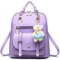 Женский рюкзак городской Винтаж с брелком мишкой Тедди,Candy Bear Сиреневый