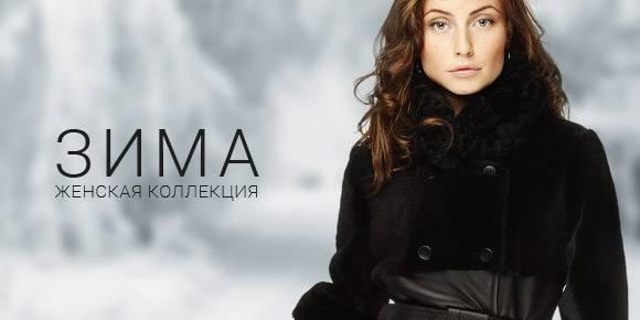 Зима Куртки, Пуховики, пальто