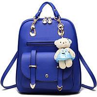 Женский рюкзак городской Винтаж с брелком мишкой Тедди,Candy Bear Светло синий