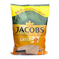 Напиток кофейный Jacobs 3в1 Латте 56 шт