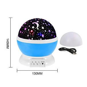 Ночник-проектор Star Master PLUS звездное небо, фото 2