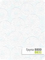Ткань для  рулонных штор В 831