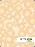 Ткань для рулонных штор В 833
