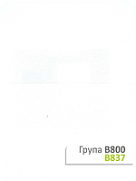 Ткань для рулонных штор В 837