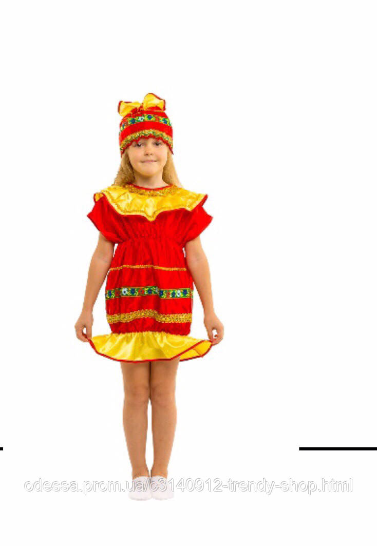 Карнавальный костюм Конфета, Хлопушка