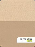 Ткань для  рулонных штор В 838