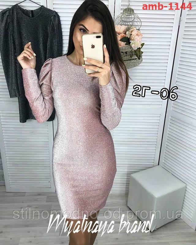 Елегантна святкова сукня