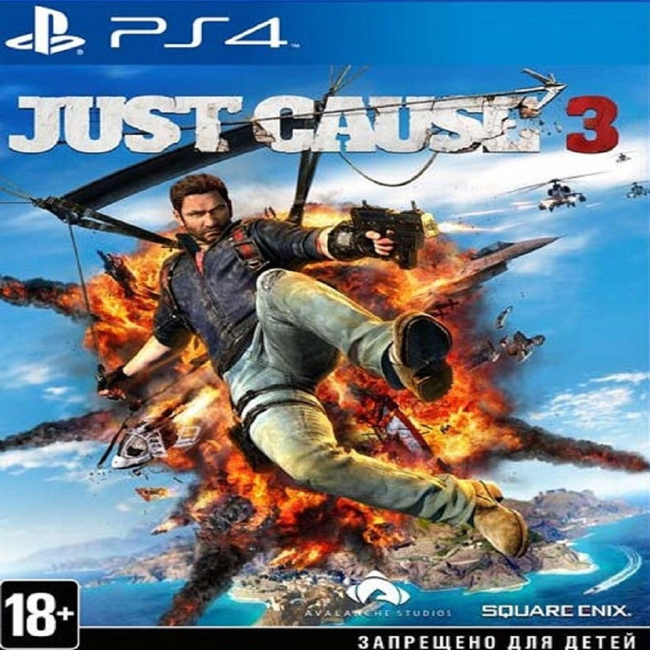 Just Cause 3 RUS PS4 (NEW)