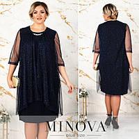Женское вечернее платье больших размеров  с блеском размеры 56-62 цвет черный