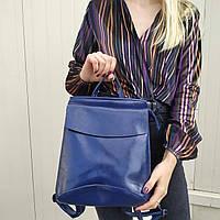 """Женский кожаный рюкзак-сумка(трансформер) """"Анжелика Blue"""", фото 1"""