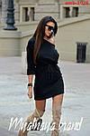 Тепла жіноча сукня на флісі, фото 3
