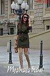 Тепла жіноча сукня на флісі, фото 5