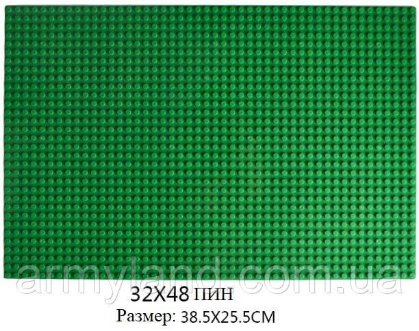 Пластина для Lego Зеленая  32x48 пина (25.5x38.5 см), строительная пластина, базовая пластина 1шт.