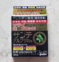 Sante ALFree лучшие глазные капли от аллергии, фото 3