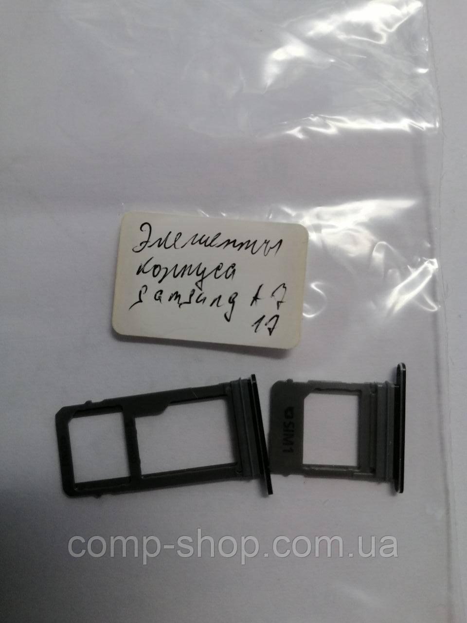 Сим лоток холдер Samsung A7 2017 SM-A720FDS черные оригинал бу, запчасть с разборки