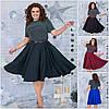 Р 42-52 Нарядное платье с пышной юбкой Батал 20725-1