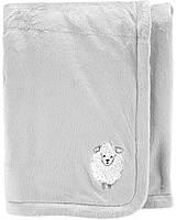 """Плед для новорожденного Carter's серый """"Баранчик"""", мягкое теплое одеялко плюшевое"""